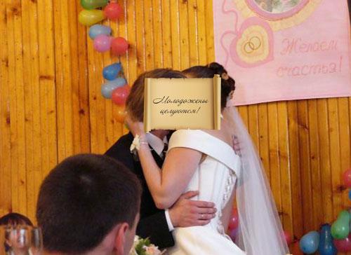 Красивые поздравления на свадьбу со словами горько