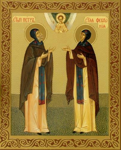 Икона святых Петра и Февронии. Святые - защитники семьи.