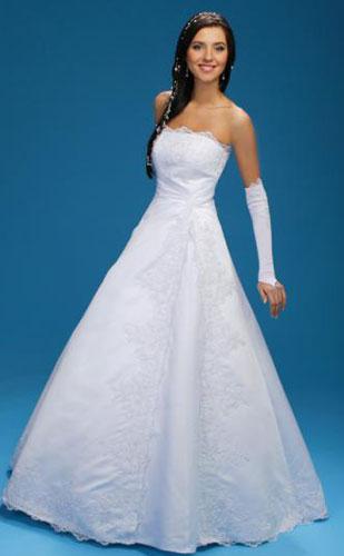 Свадебное Платье Невеста Маленького Роста