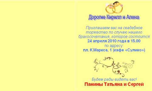 Новости об Учитель года Уфа