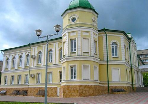 Областной Дворец Бракосочетаний в Липецке.Сценарий регистрации брака.